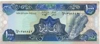 1000 ливров 1988 Ливан (б)