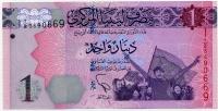 1 динар Ливия (б)
