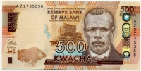 500 квача 2005 Малави (б)