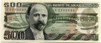 500 песо 1984 Мексика (б)