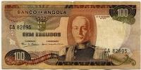 100 эскудо 1972 (695) Ангола (б)