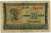 10 драхм 1940 (556) Греция (б)
