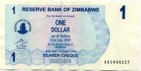 1 доллар 2007 (227) Зимбабве (б)