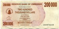 200000 долларов 2008 (643) Зимбабве (б)
