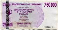 750000 долларов 2008 (525) Зимбабве (б)