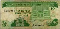10 рупий (065) Маврикий (б)
