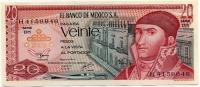 20 песо 1977 (848) Мексика (б)