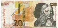 20 толаров 1992 (040) Словения (б)
