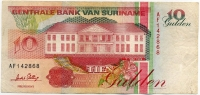 10 гульденов 1995 (868) Суринам (б)