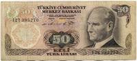 50 лир 1970 (270) Турция (б)