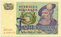 5 крон 1979 Швеция (б)