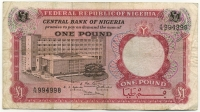 1 фунт 1967 (988) Нигерия (б)