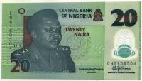 20 найра 2018 Нигерия (б)