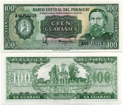 100 гуарани 1952 Парагвай (б)