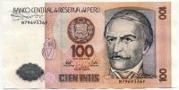 100 инти 1987 Перу (б)