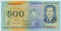 500 соль 1982 (839) Перу (б)