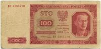 100 злотых 1948 (790) Польша (б)