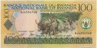 100 франков 2003 Руанда (б)