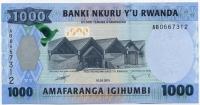 1000 франков 2015 Руанда (б)