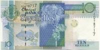 10 рупий Сейшелы (б)