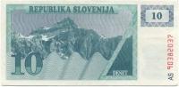 10 толаров 1992 (037) Словения (б)