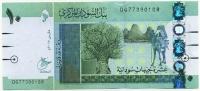 10 фунтов 2017 Судан (б)