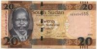 20 долларов 2015 Судан Южный (б)