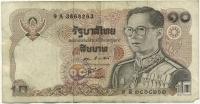 10 бат (263) Таиланд (б)