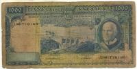 1000 эскудо 1962 (169) Ангола (б)