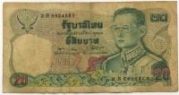 20 бат (581) Таиланд (б)
