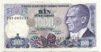 1000 лир 1970 (227) Турция (б)