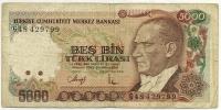 5000 лир 1970 (799) Турция (б)