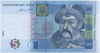 5 гривен 2015 Украина (б)