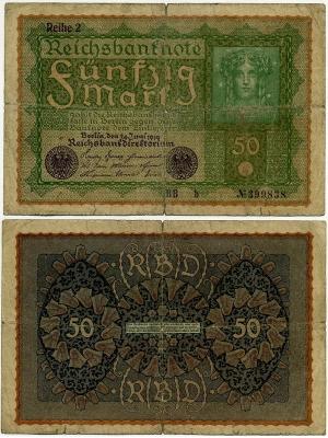 50 марок 1919 (838) Reich 2 Германия (б)