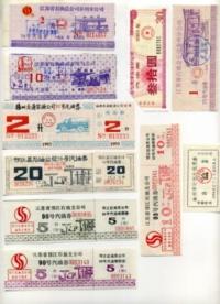 Талоны . Набор 9 Китай (б)