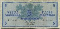 5 марок 1963 (182) Финляндия (б)