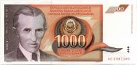 1000 динар 1990 Югославия (б)