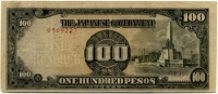 100 песо 1943 (227) Японская оккупация Филиппины (б)