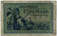 5 марок 1904 (174) 6 цифр! Германия (б)