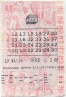 Ирландия Лотерея Lotto (б)