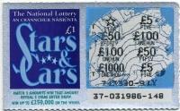Ирландия Лотерея Stars & Cars (б)