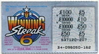 Ирландия Лотерея Winning Streak (б)