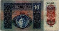 10 крон 1915 (365) Австрия (б)
