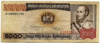 5000 боливано 1984 (790) Боливия (б)