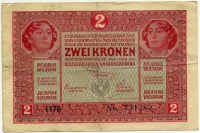 2 кроны 1917 (262) Без надпечатки! Австрия (б)