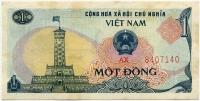 1 донг 1985 (140) Вьетнам (б)