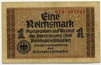 1 марка (663) Германия (б)