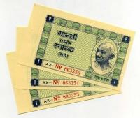 1 рупия 1949 фонд Р Ганди Индия (б)