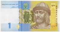 1 гривна 2014 Украина (б)