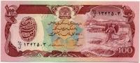 100 афгани Афганистан (б)